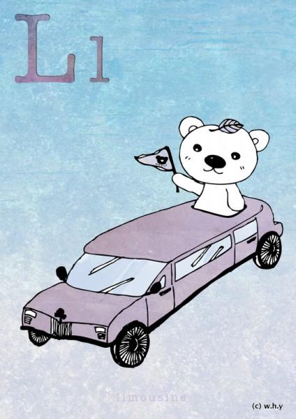 Limousine Bear