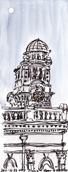 Clock Tower of the Victoria Concert Hall