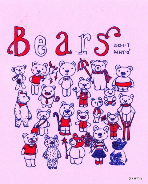 bears doodle