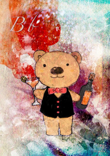 Bartender Bear