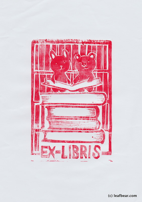 ex-libris