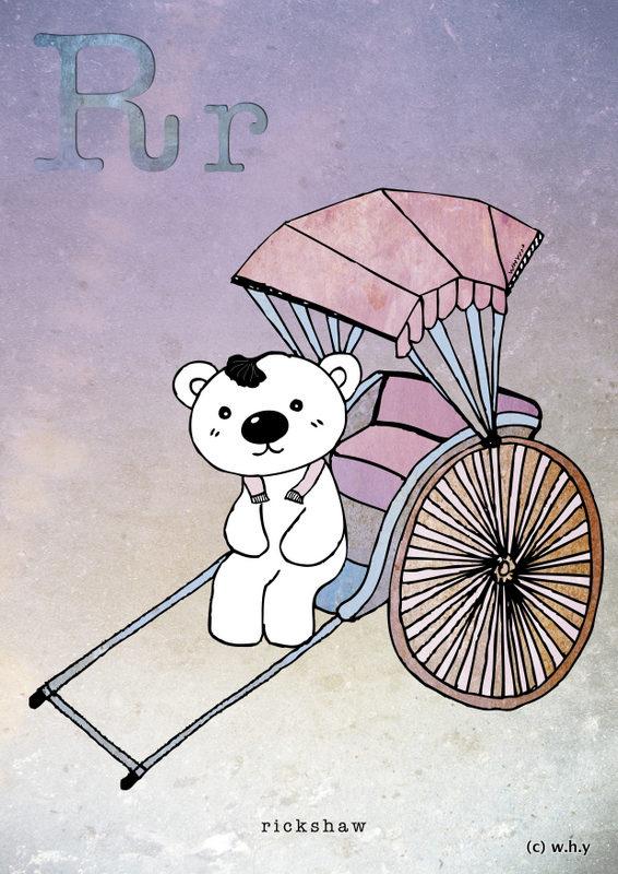 Rickshaw Bear