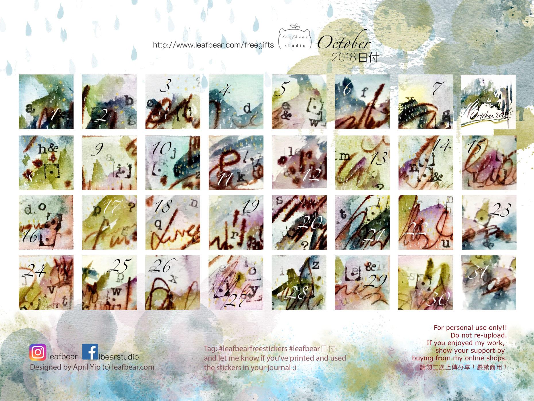 October Date Sticker Sheet