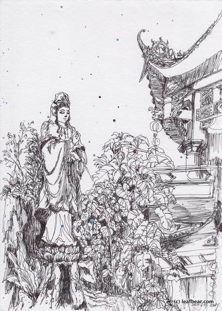 Then Sze Khoon Temple