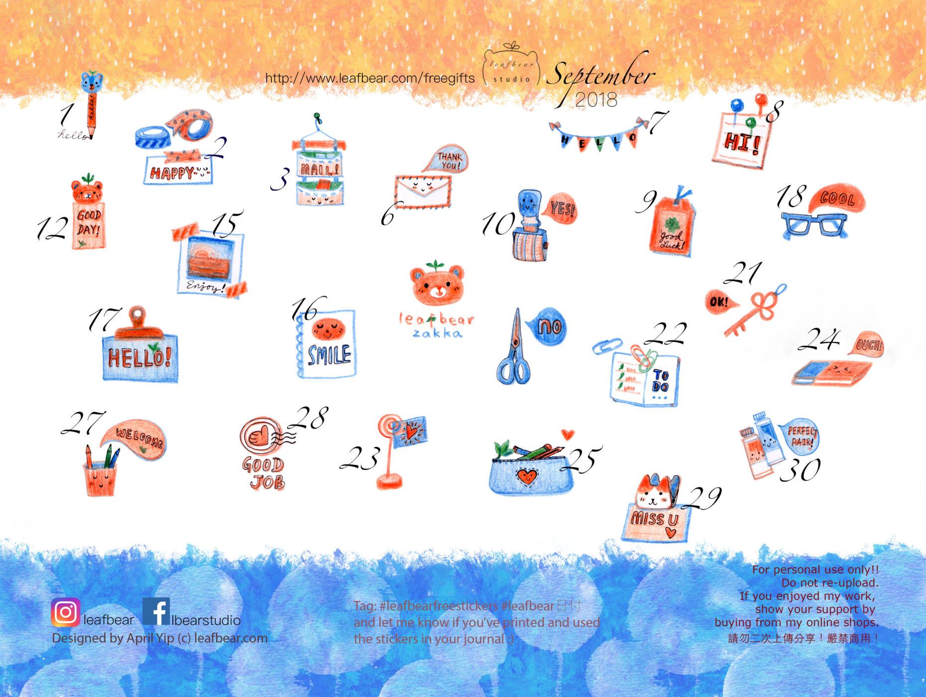 September Date Sticker Sheet